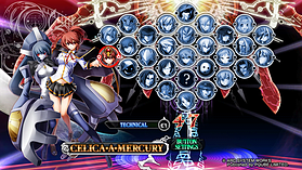 BlazBlue ChronoPhantasma Extend Limited Edition screen shot 1