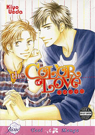 The Color Of Love (Yaoi) (Paperback) Books