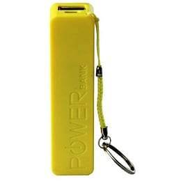 2600mAh USB Portable Backup Battery Charger Power Bank iPhone 5c/5s/5/4s YELLOW Mobile phones