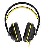 SteelSeries Siberia 200 Yellow screen shot 1