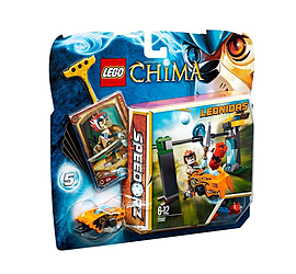 Lego Legends Of Chima: Chi Waterfall 70102 Blocks and Bricks