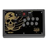 Street Fighter V Arcade FightStick - Skull Design screen shot 4