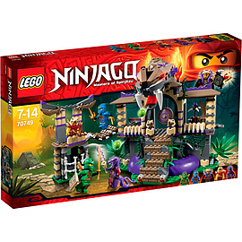 LEGO Ninjago Enter the Serpent 70749 Blocks and Bricks