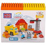 Mega Bloks Junior Builders Cool Construction Site screen shot 1