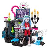 Mega Bloks Monster High Ghoulia's Potion Lab Playset screen shot 2