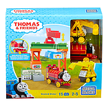 Mega Bloks Thomas & Friends Kevin & Victor Playset (Construction Site) screen shot 1