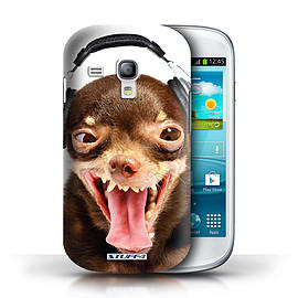 STUFF4 Phone Case/Cover for Samsung Galaxy S3 Mini/Ridiculous Dog Design/Funny Animals Collection Mobile phones