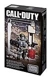 Mega Bloks Call of Duty Juggernaut screen shot 2