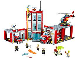 Lego City Fire Station 60110 Blocks and Bricks