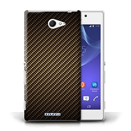 STUFF4 Phone Case/Cover for Sony Xperia M2/Gold Design/Carbon Fibre Effect/Pattern Mobile phones