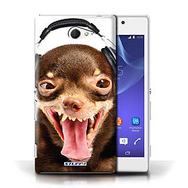 STUFF4 Phone Case/Cover for Sony Xperia M2/Ridiculous Dog Design/Funny Animals Mobile phones