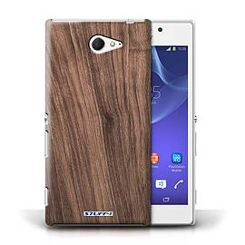 STUFF4 Phone Case/Cover for Sony Xperia M2/Walnut Design/Wood Grain Effect/Pattern Mobile phones