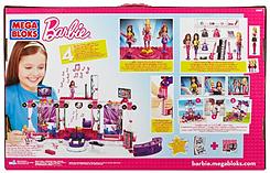 Mega Bloks Barbie Build n Play Super Star Stage screen shot 1