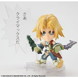 Final Fantasy Trading Trading Arts Kai Mini Zidane Tribal Figure Figurines and Sets