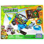 Mega Bloks Teenage Mutant Ninja Turtles Half-Shell Heroes Turtle Chopper screen shot 1