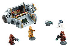 LEGO Star Wars Droid Escape Pod 75136 screen shot 1