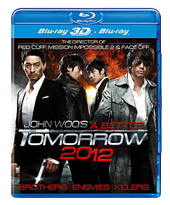 A Better Tomorrow 2012 3D (Blu-ray) (C-15) Blu-ray
