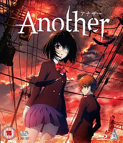 Another Collection (Blu-Ray) (C-15) Blu-ray