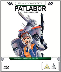 Patlabor Mobile Police OVA Series 1 Collection (Blu-Ray) (C-PG) Blu-ray