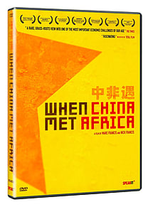 When China Met Africa Ntsc (DVD) (E) Blu-ray