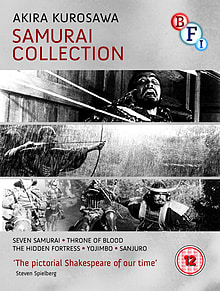 Kurosawa: The Samurai Collection (Blu-Ray Box Set) (Blu-ray) (C-12) Blu-ray