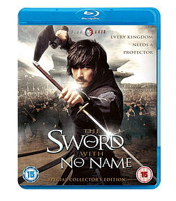 The Sword With No Name (Blu-Ray) (C-15) Blu-ray