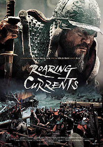 Roaring Currents (Blu-Ray) Blu-ray