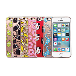 Frostycow 'Panda' Retro Goggle Eye Cartoon Case Cover Protector For Apple iPhone 5/5S screen shot 1