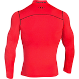 Under Armour ColdGear Armour Compression Mock Baselayer Red - XL screen shot 1