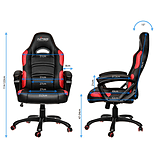 Nitro Concepts C80 Comfort Series Gaming Chair - Black/Red screen shot 1