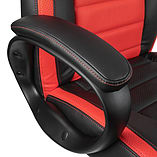 Nitro Concepts C80 Pure Series Gaming Chair - Black/Red screen shot 1
