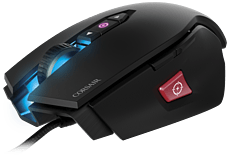 Corsair M65 PRO RGB FPS Gaming Mouse screen shot 4