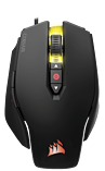 Corsair M65 PRO RGB FPS Gaming Mouse screen shot 5