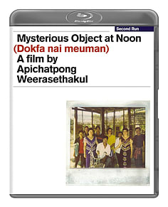Mysterious Object At Noon (Blu Ray) Blu-ray
