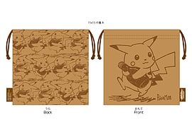Pokemon - Pikachu Sepia Graffiti Kinchaku Pouch (Bottles Ver.) Home - Accessories