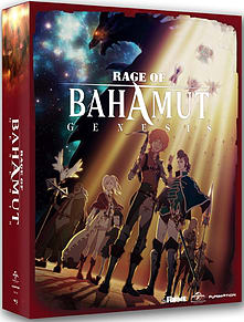 RAGE OF BAHAMUT - COLLECTOR'S [BLU-RAY] Blu-ray