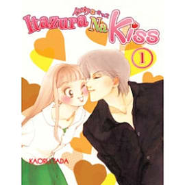 Itazura Na Kiss Volume 1 Books