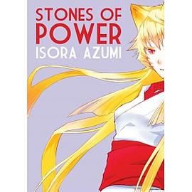 Stones of Power Paperback Books