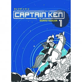 Captain Ken Volume 1 Books