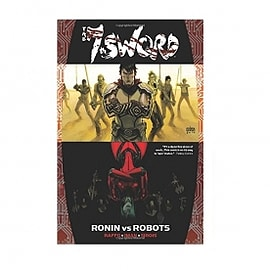 7TH SWORD Paperback Books