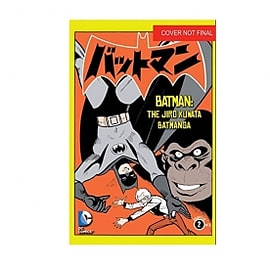 DC Batman Manga Volume 1 Paperback Books