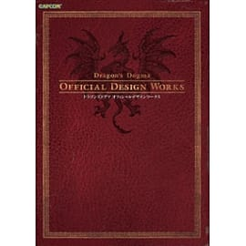 Dragon's Dogma: Official Design Works Books