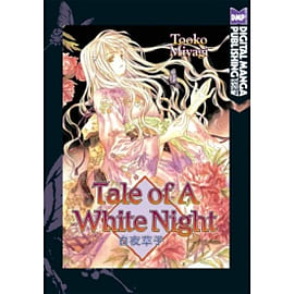 Tale of a White Night Books