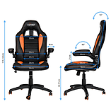 Nitro Concepts C80 Motion Series Gaming Chair - Black/Orange screen shot 2