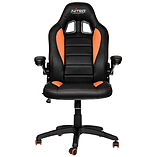 Nitro Concepts C80 Motion Series Gaming Chair - Black/Orange screen shot 3
