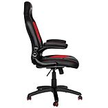 Nitro Concepts C80 Motion Series Gaming Chair - Black/Red screen shot 4