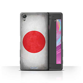 STUFF4 Case/Cover for Sony Xperia X / Japan/Japanese Design / Flags Collection Mobile phones