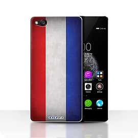 STUFF4 Case/Cover for ZTE Nubia Z9 / Netherlands Design / Flags Collection Mobile phones