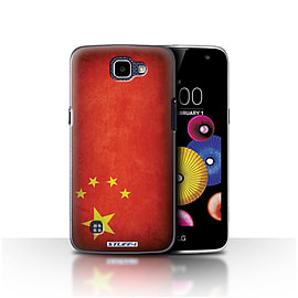 STUFF4 Case/Cover for LG K4/K120/K121/K130 / China/Chinese Design / Flags Collection Mobile phones
