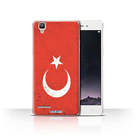 STUFF4 Case/Cover for Oppo F1 / Turkey/Turkish Design / Flags Collection Mobile phones